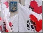 Ситуация в Харькове накаляется. Оппозиция утверждает, что неизвестные молодчики подняли руку на самих депутатов