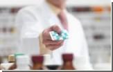 Аптекам запретили делать заманчивые вывески. Отныне, никакой рекламы