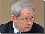 Отправлен в отставку глава Минрегиона РФ