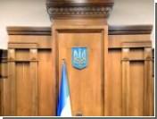 Конституционный суд определился с «запасными парашютами»,  Кабмин - с великим дерибаном, а Донецк - с новым прокурором. Картина дня (10 апреля 2012)