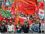 КПРФ проведет майские митинги в центре Москвы