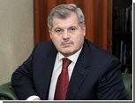 Губернатор Мурманской области отправлен в отставку