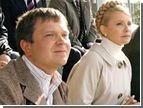 Английская неожиданность, или Почему Жеваго может не хватить денег на предвыборную кампанию БЮТ