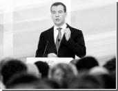 Медведев на Госсовете выступил как идеолог