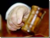 Иващенко лихо откосил от судебного заседания. Неужели нашел юлины зарубки на стене «а сегодня у меня болела спина»?
