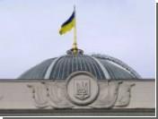 Парламент прекратил полномочия двух депутатов