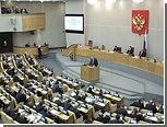 Законопроект о выборах губернаторов одобрен во втором чтении