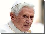 Папа Римский обвинил австрийских священников в непослушании