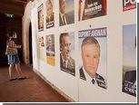 Во Франции начались президентские выборы