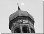 Мусульмане ответили на фразу о том, что Москву зальют кровью