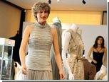 Платье принцессы Дианы ушло с молотка за 108 тысяч долларов