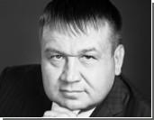 Алексей Филатов: Терроризм сильно изменяется