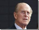 Британский политик извинилась за нецензурный твит про принца Филиппа