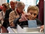 Во второй тур выборов президента Франции вышли Олланд и Саркози