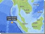 У берегов Индонезии произошло землетрясение в 8,7 балла