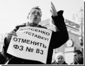Учителя выходят на митинги против нового закона о школах