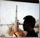 Северокорейская ракета развалилась сразу после старта