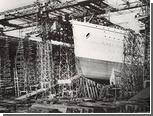 """Билет на церемонию спуска """"Титаника"""" на воду  продали за 56 тысяч долларов"""