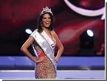 Доминиканскую королеву красоты лишили короны