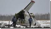 Озвучена основная версия авиакатастрофы под Тюменью