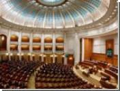 Румынский парламент объявил вотум недоверия правительству