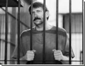 Виктор Бут получил в США 25 лет тюрьмы