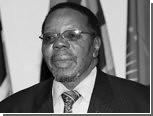 Умер президент Малави