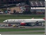 Лондонский аэропорт закрыли из-за аварийной посадки A330