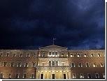 Названа дата проведения досрочных выборов в Греции