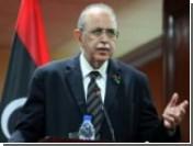Переходное правительство Ливии ушло в отставку
