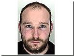 Венгерская полиция арестовала убийцу с мечом