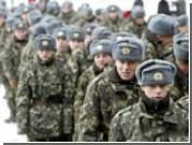 Приднестровье решило не торопиться прощаться с российскими миротворцами