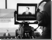 Общественное ТВ смогут финансировать все граждане России