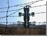 Южная Корея обвинила КНДР в подготовке военных провокаций