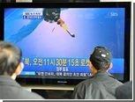 Северная Корея приступила к заправке ракеты топливом