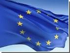 Европа в очередной раз простила Лукашенко. Или испугалась?