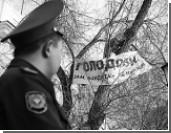 Валерий Гурвич: От голодания можно умереть и на 7-й день