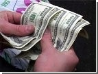 К концу дня доллар встрепенулся и сделал эффектный спурт. Евро «подвела дыхалка»