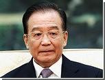Премьер Китая призвал разрушить монополию местных банков
