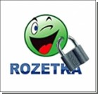 Совладелец Rozetka.ua рассказал, что творится в компании