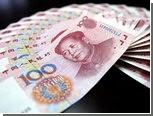 Рост экономики Китая оказался минимальным за три года