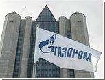 """""""Газпром"""" пробурит 10 скважин в Бангладеш за 190 миллионов долларов"""