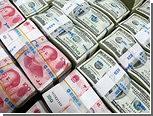 Китай выдаст Восточной Европе кредиты на 10 миллиардов долларов
