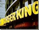 Burger King вернется на Нью-Йоркскую биржу