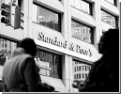 """S&P лишило Испанию кредитного рейтинга """"А"""""""