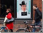 Ирландцы объявили бойкот антикризисному налогу