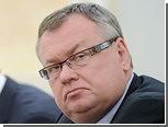 Андрей Костин останется главой ВТБ еще на пять лет