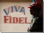 Кубинские предприятия начнут передавать кооперативам