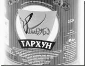 "Американцы решили забрать бренды ""Тархун"" и ""Дюшес"""