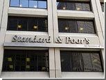 S&P понизило рейтинг Испании на два пункта